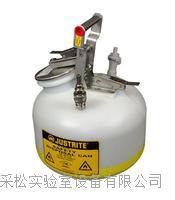 7.5升快速拆卸式安全罐 BY12752