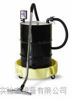 廢液清理機QVAC-100