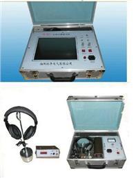 电缆故障探测仪 GHDL-5811