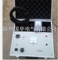 电缆识别仪 GHDLSB-2