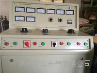 成套设备综合特性测试台