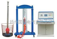 电力安全工具安全带拉力试验机