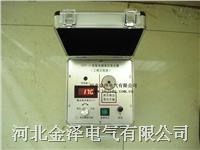 高压验电器发生器 GPF-35