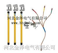 变电母排接地线 JDX-L-220KV