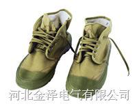 绝缘鞋 5kv