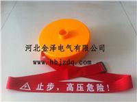 盒装警示带 JSD-30