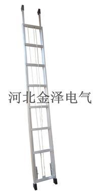 铝合金升降单梯