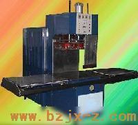 PVC折盒机,高频机