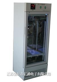 250D光照培养箱 250D