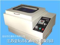 冷冻气浴恒温振荡器 CHA-2