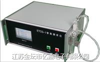 智能测汞仪 ETCG-1