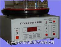 全自动水质采样器 ETC-100