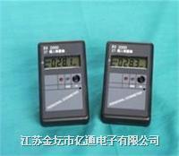 个人剂量仪 FJ2000