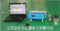 在线式气体检测远程传输系统 ET-08