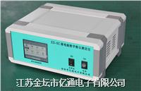 ED-6C微电脑粉尘测定仪 ED-6C