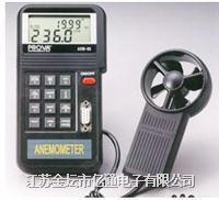 AVM-01/AVM-03风速计/风温计 AVM-01/AVM-03