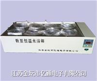 数显恒温水浴锅(8孔) HH-8