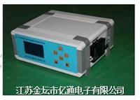 四合一水质分析仪 ET-05