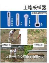 ETC-300L土壤采样器的简要介绍 ETC-300L