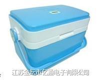 试剂存放冰箱 FYL-BW