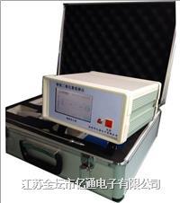 智能二氧化氯检测仪 ETA-CLO2