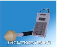 微波漏能仪 ML-91