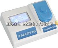 亚硝酸盐氮测定仪 EWT-SX3