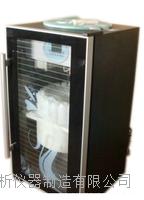 FC-24C型在线冷藏自动水质采样器  FC-24C