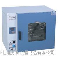 热空气消毒箱 ET-9013A
