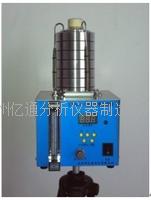 ETW-6型空气微生物采样器 ETW-6