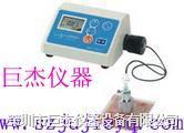 RO-103K氧气分析仪 RO-103K