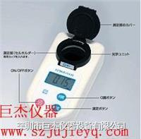 DPM-P04(D)红磷酸盐检测仪 DPM-P04(D)