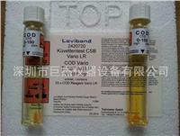 德国LOVIBOND拉威邦COD试剂 ET99974