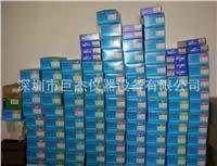 日本共立簡易水質測試包價格 WAK-Cr6+