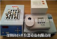 现货供应ET99718便携式COD分析仪套装 ET99718