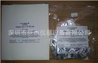 ET530300铜试剂0.05 -5mg/L ET530300