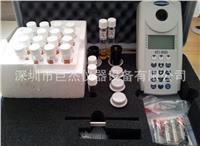 便携式MD600氨氮多参数水质分析仪 MD600