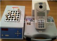 便携式MD600总氮多参数水质检测仪 MD600