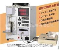 簡易型物性分析儀RHEO TEX  SD-700系列 SD-700DP