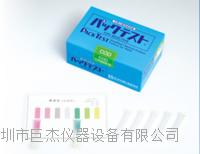 日本共立簡易水質測試組