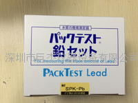 SPK-Pb铅离子水质测定组/SPK-Pb水质测试盒 SPK-Pb