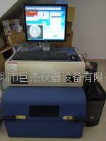 低价出售二手韩国微先锋XRF-2000电镀膜厚仪 XRF-2000H