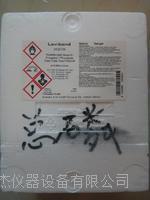 罗威邦总磷分析试剂2420700 2420700