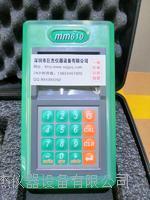 美国进口mm610 PCB孔铜测厚仪 MM610