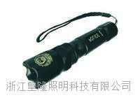 海洋王强光电筒价格_JW7621价格厂家报价