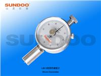 温州山度/SUNDOO LXB-D双指针硬度计 珠海锦河批发代理