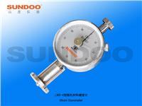 温州山度/SUNDOO LXB-C双指针微孔材料硬度计 珠海锦河批发代理