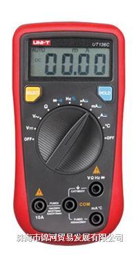 UT136系列自动量程数字万用表