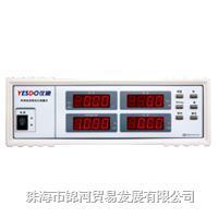 青岛仪迪单相电参数测量仪MD2015H / MD2018H