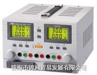三路直流电源QJ3003XIII/QJ3005XIII